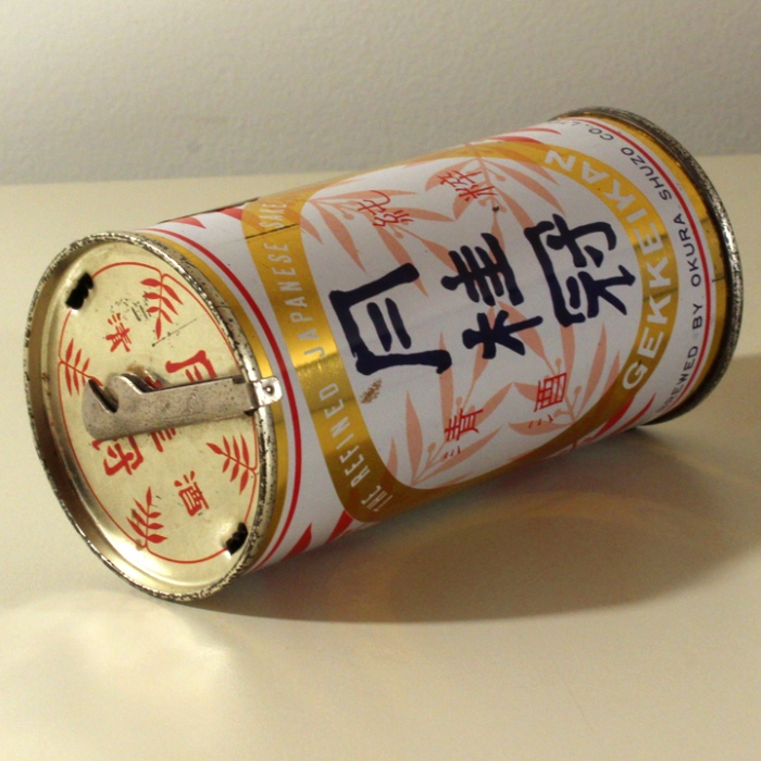 how to drink gekkeikan sake