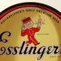 Esslinger's Premium Beer (CanCo) Photo 2